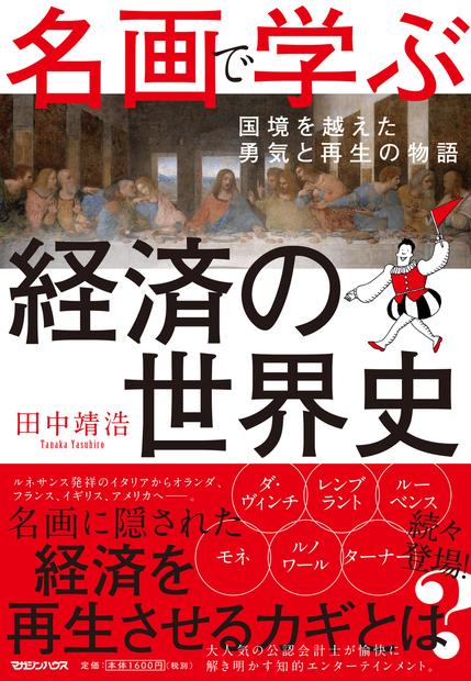 f:id:mojiru:20200723095526j:plain
