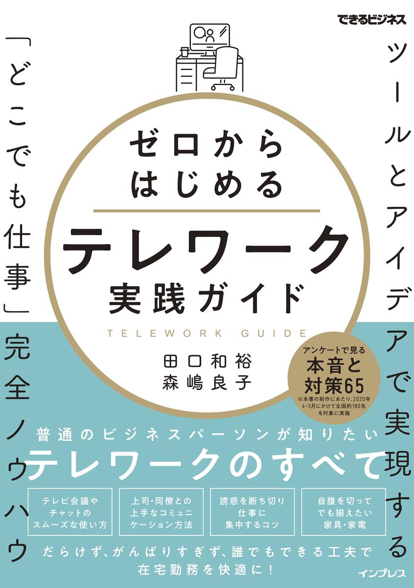 f:id:mojiru:20200723102601j:plain