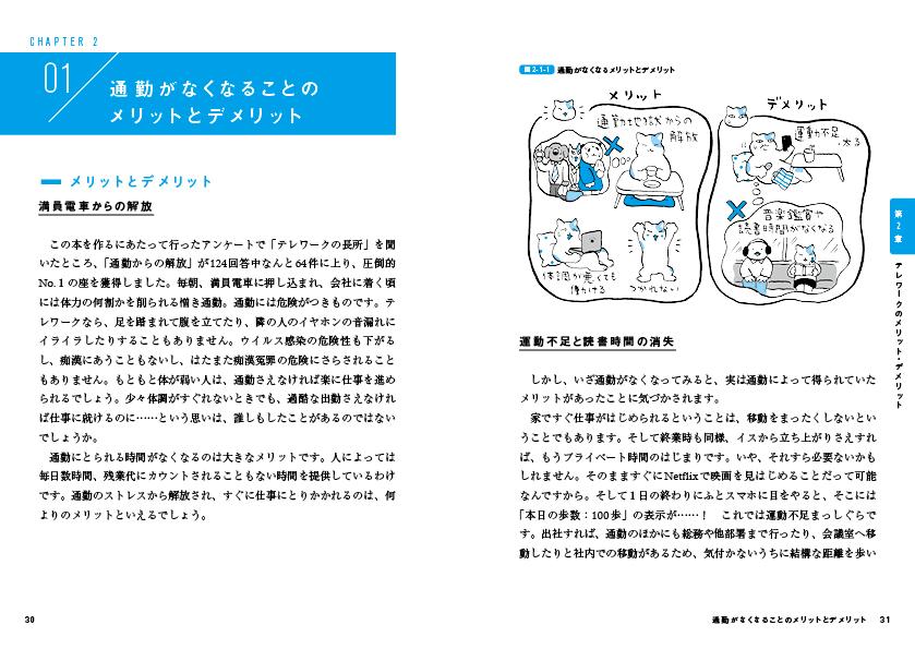 f:id:mojiru:20200723102717j:plain