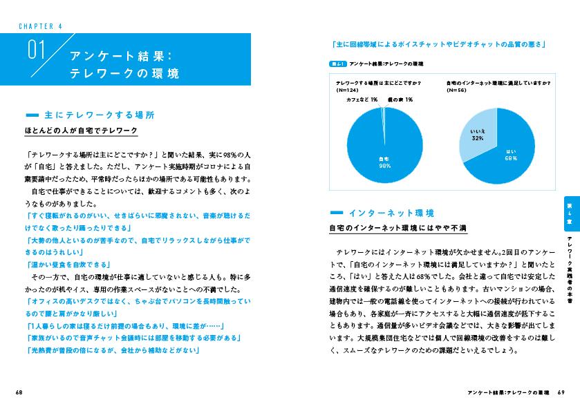 f:id:mojiru:20200723102737j:plain