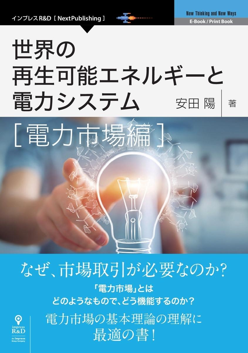 f:id:mojiru:20200728080430j:plain