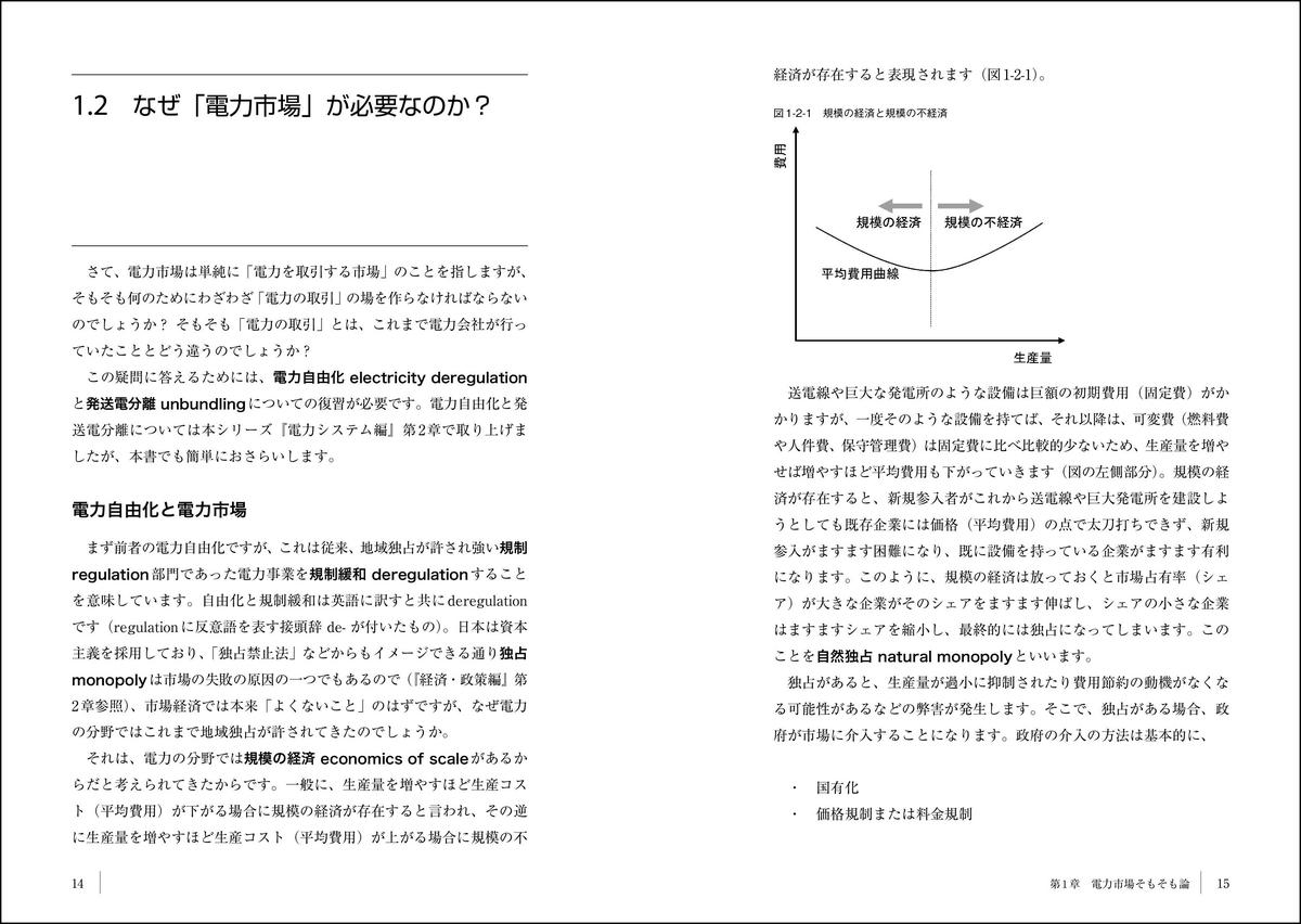 f:id:mojiru:20200728080530j:plain