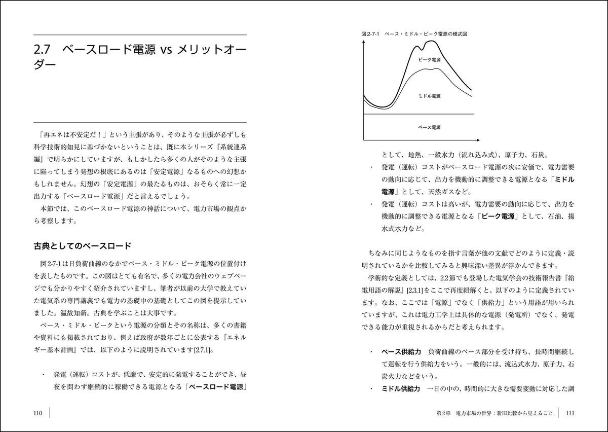 f:id:mojiru:20200728080531j:plain