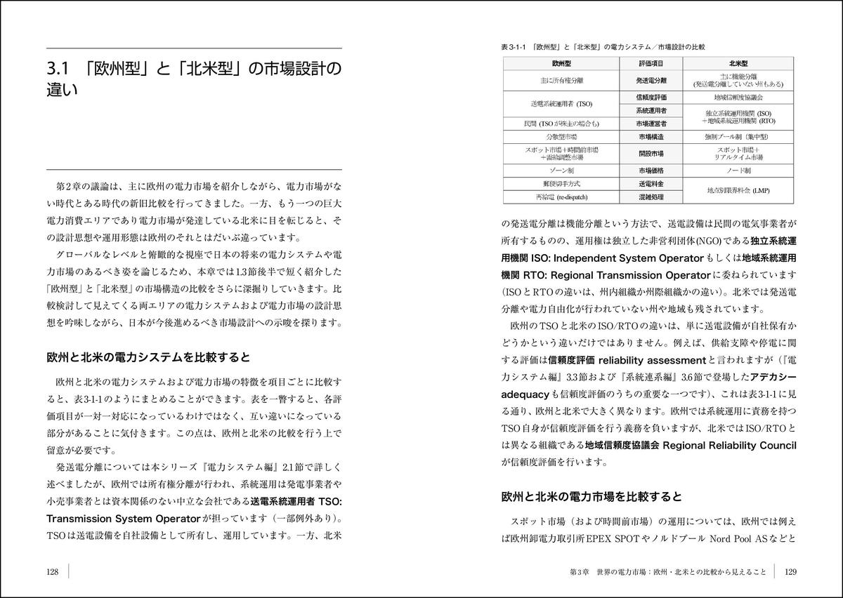 f:id:mojiru:20200728080534j:plain