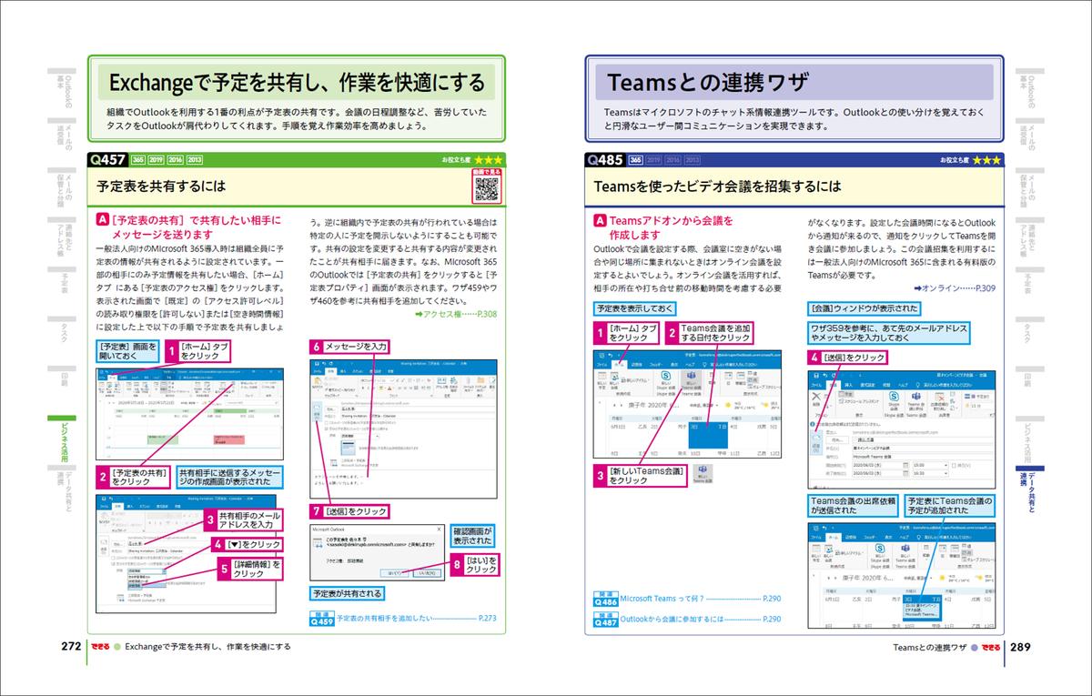 f:id:mojiru:20200729162813j:plain