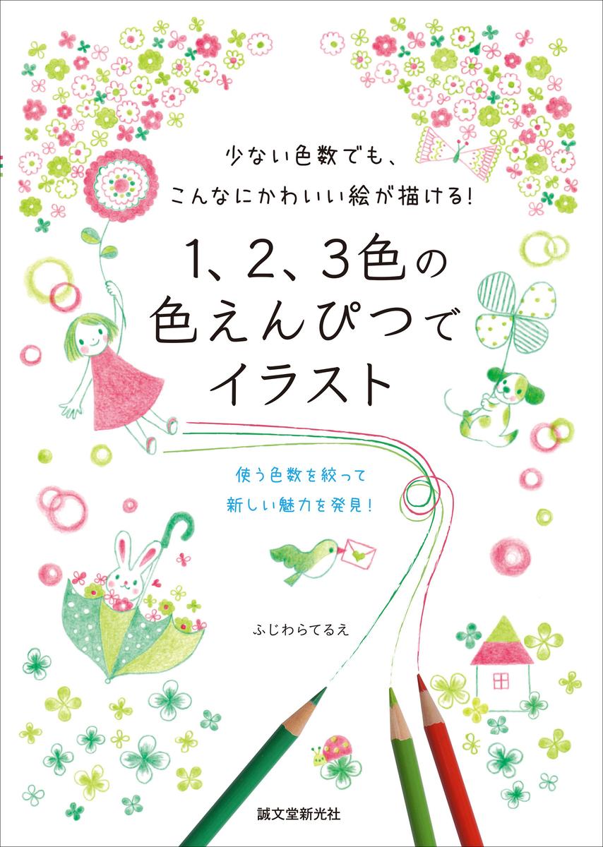 f:id:mojiru:20200730111056j:plain