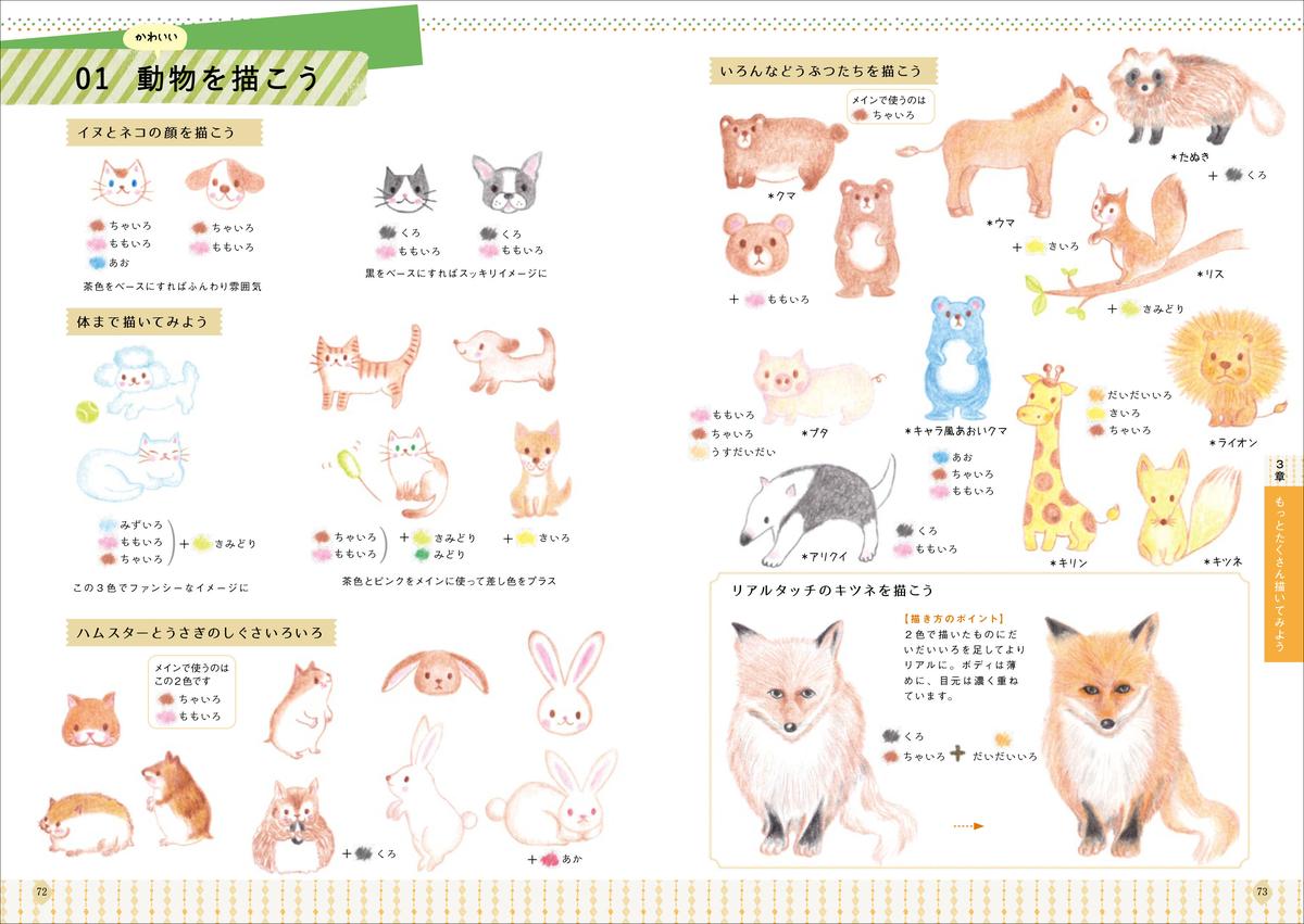 f:id:mojiru:20200730111116j:plain