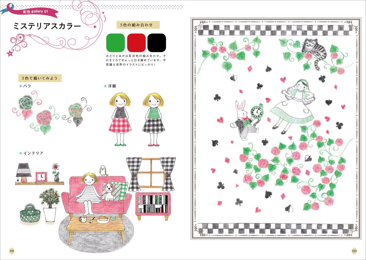f:id:mojiru:20200730111120j:plain