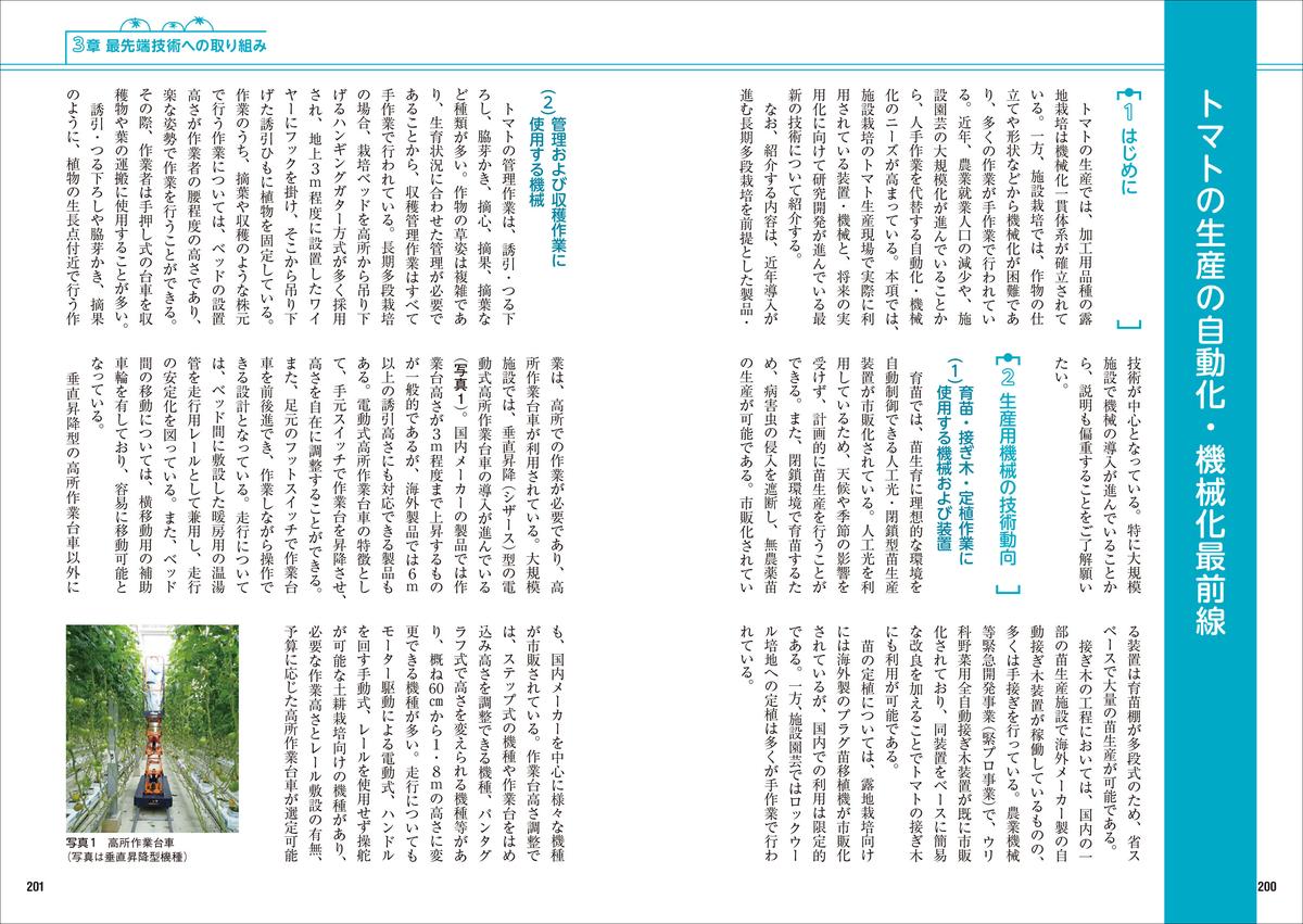 f:id:mojiru:20200730112941j:plain