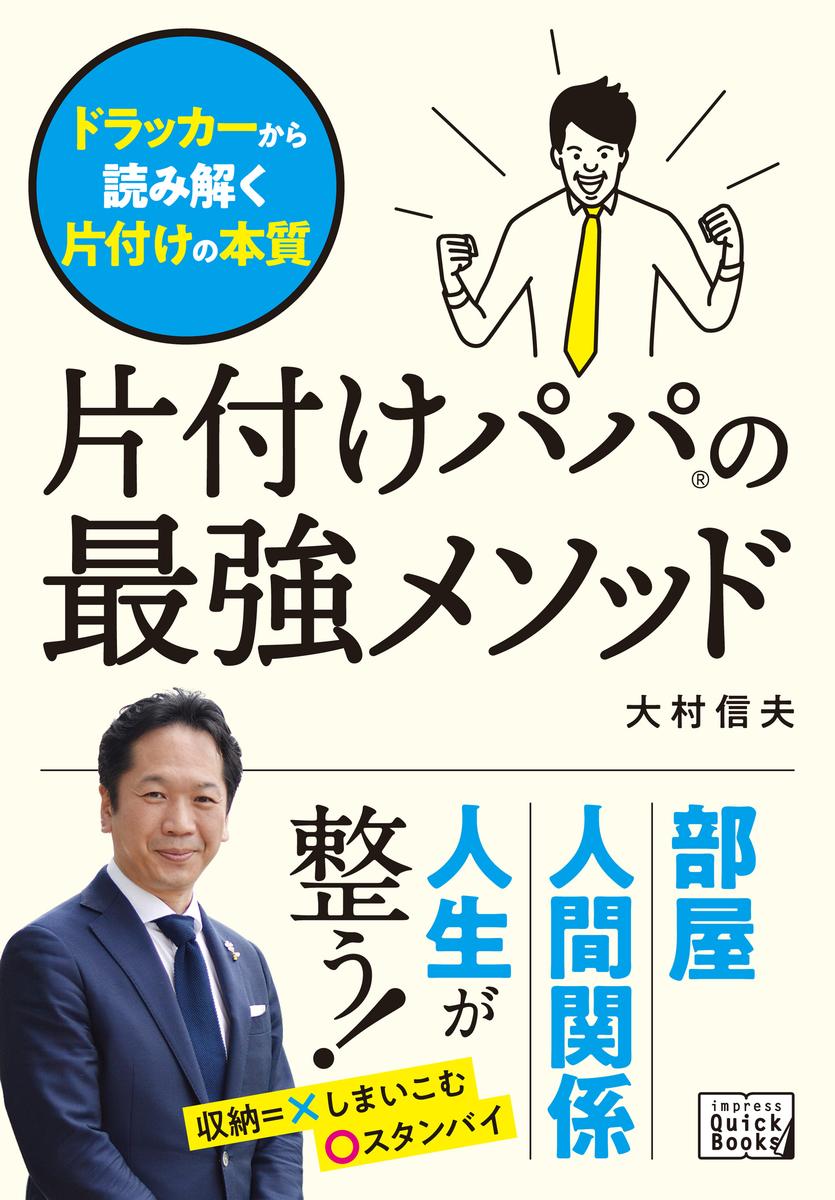 f:id:mojiru:20200730115420j:plain