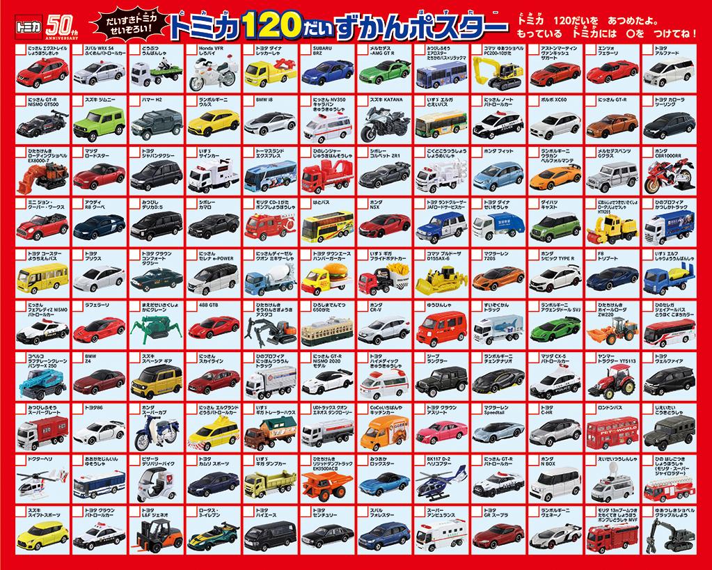 f:id:mojiru:20200731075233j:plain