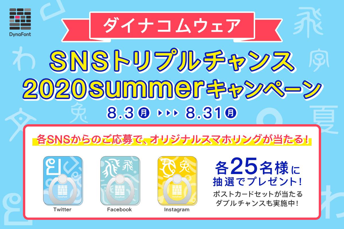 f:id:mojiru:20200803154629j:plain