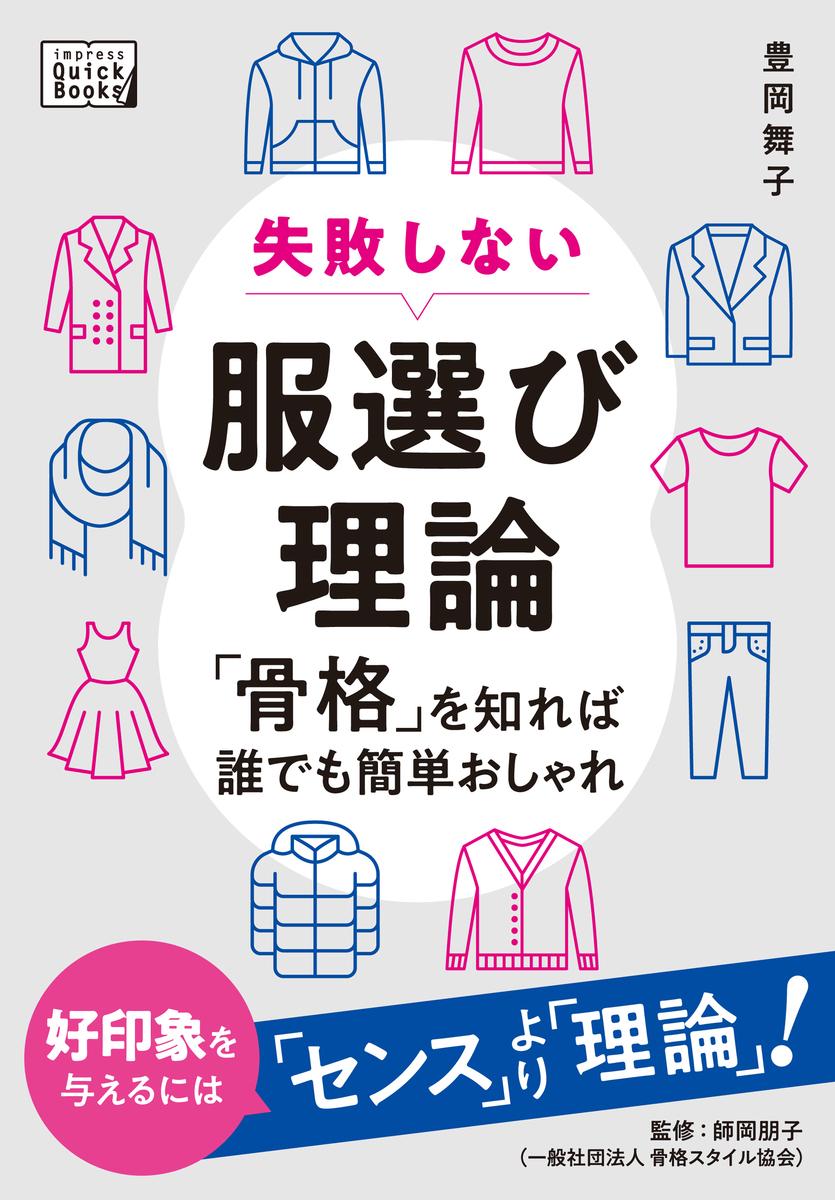 f:id:mojiru:20200804082011j:plain