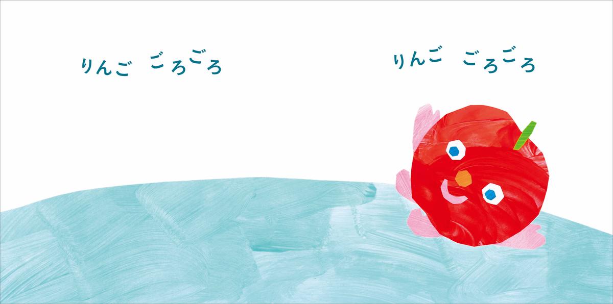 f:id:mojiru:20200804083525j:plain
