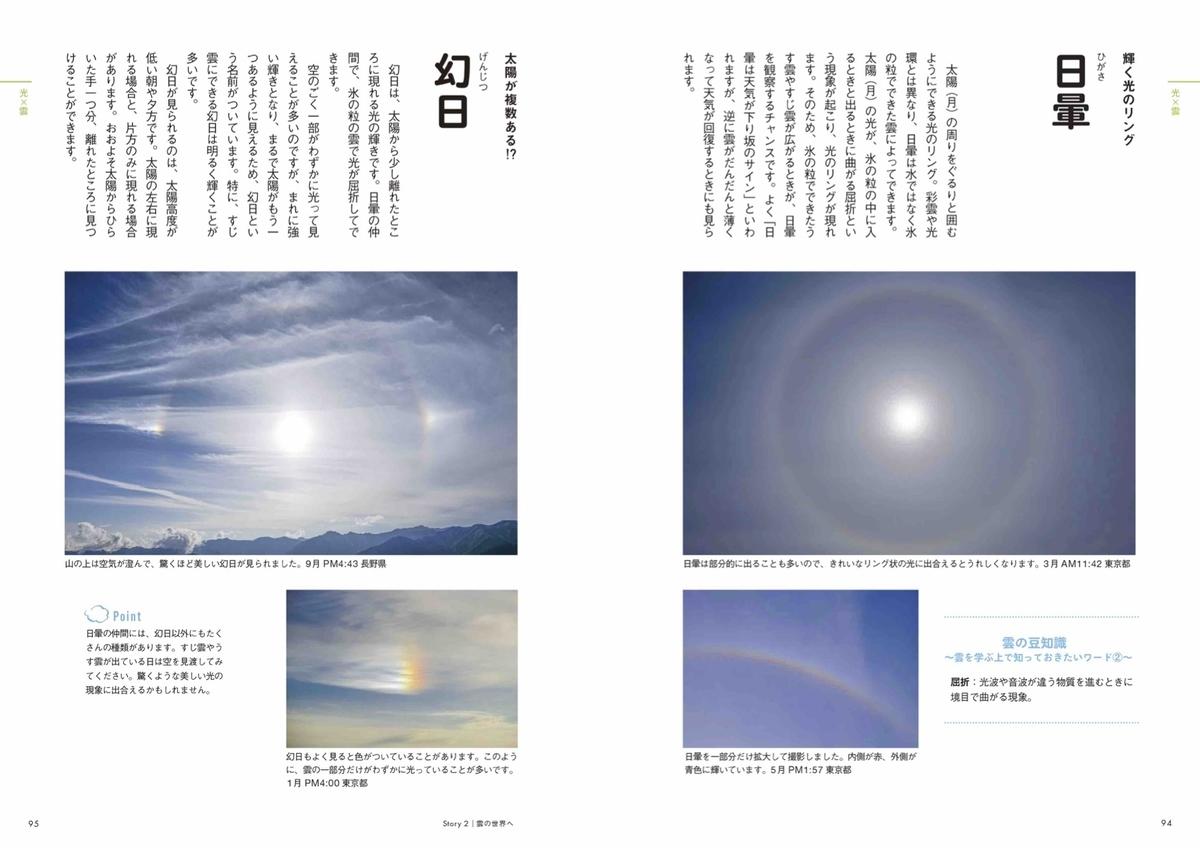 f:id:mojiru:20200805154020j:plain