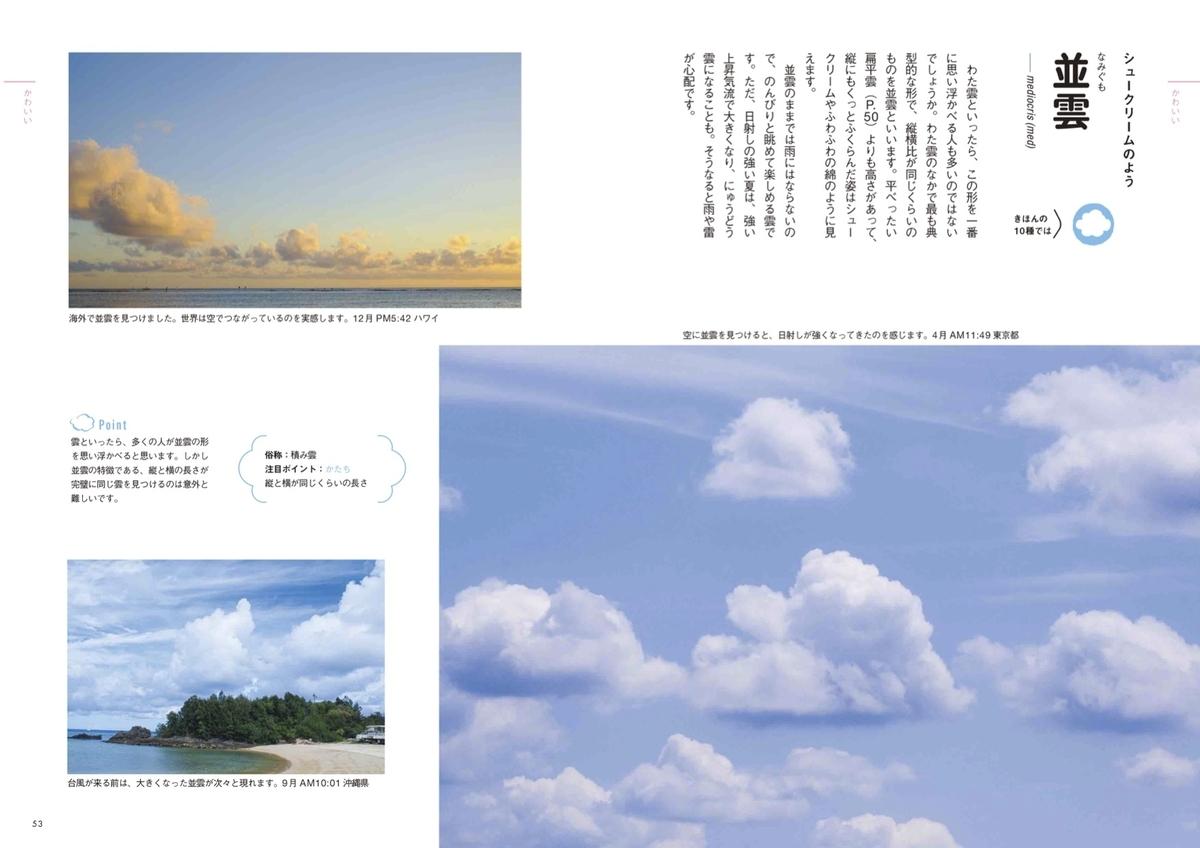 f:id:mojiru:20200805154025j:plain