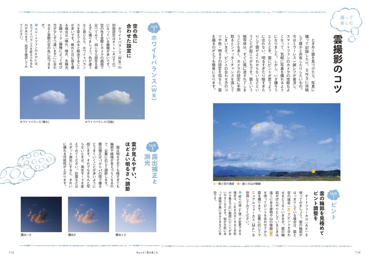 f:id:mojiru:20200805154043j:plain
