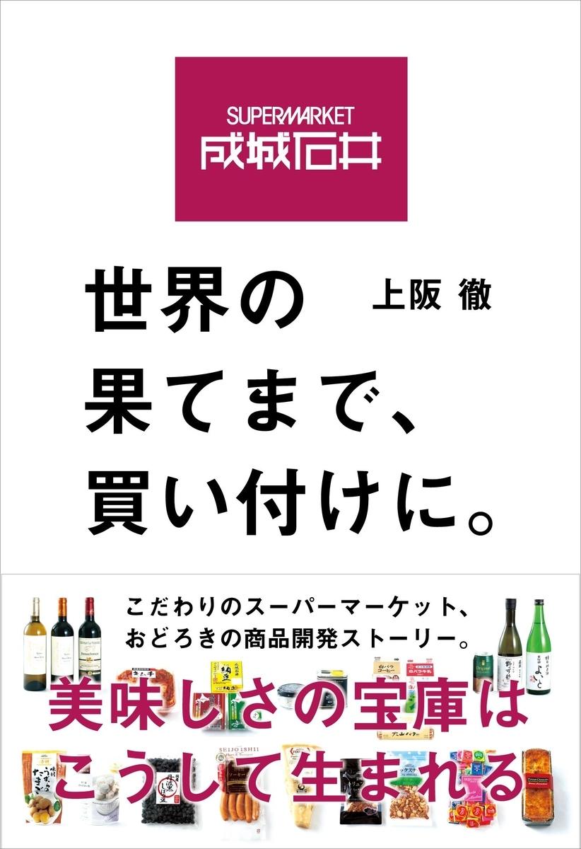 f:id:mojiru:20200805160016j:plain