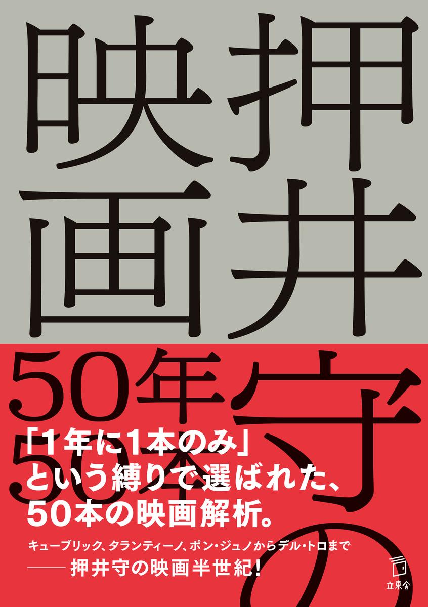 f:id:mojiru:20200805161315j:plain