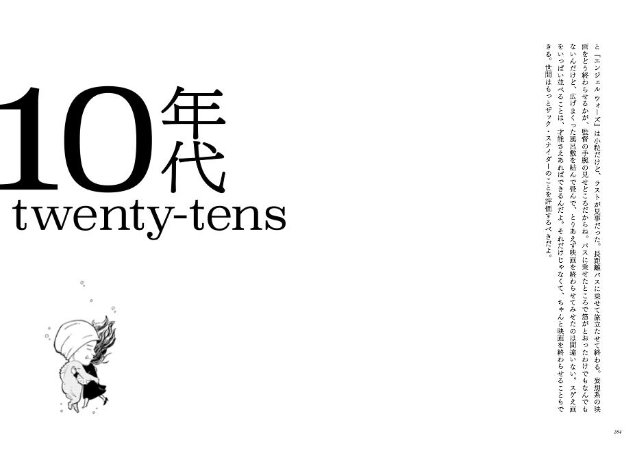 f:id:mojiru:20200805161558p:plain