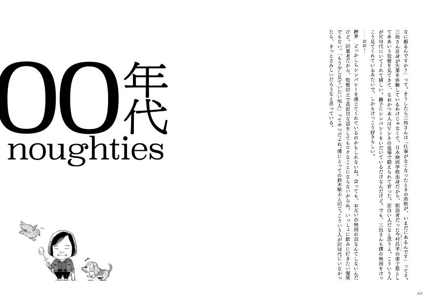 f:id:mojiru:20200805161601p:plain