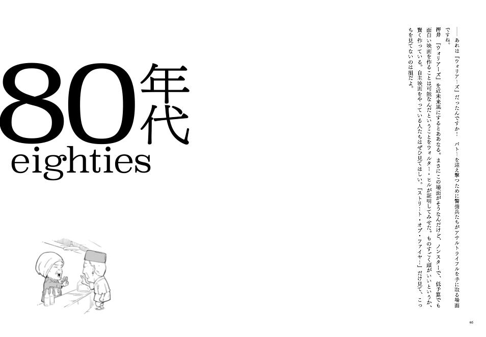 f:id:mojiru:20200805161606p:plain