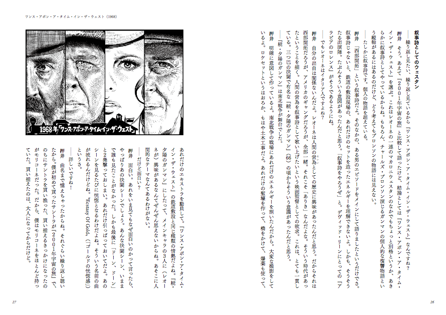 f:id:mojiru:20200805161612p:plain