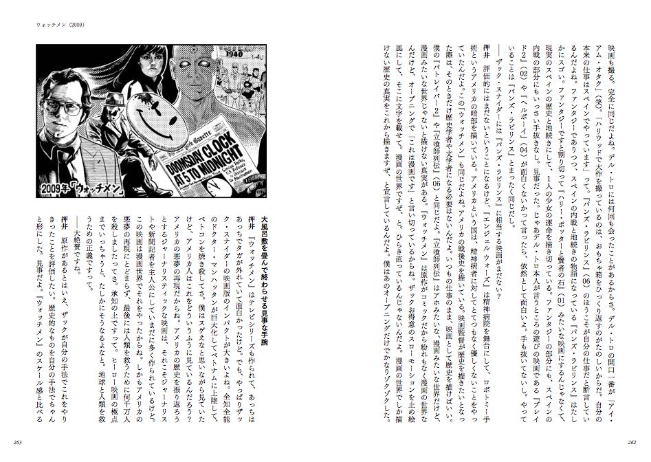 f:id:mojiru:20200805161623p:plain