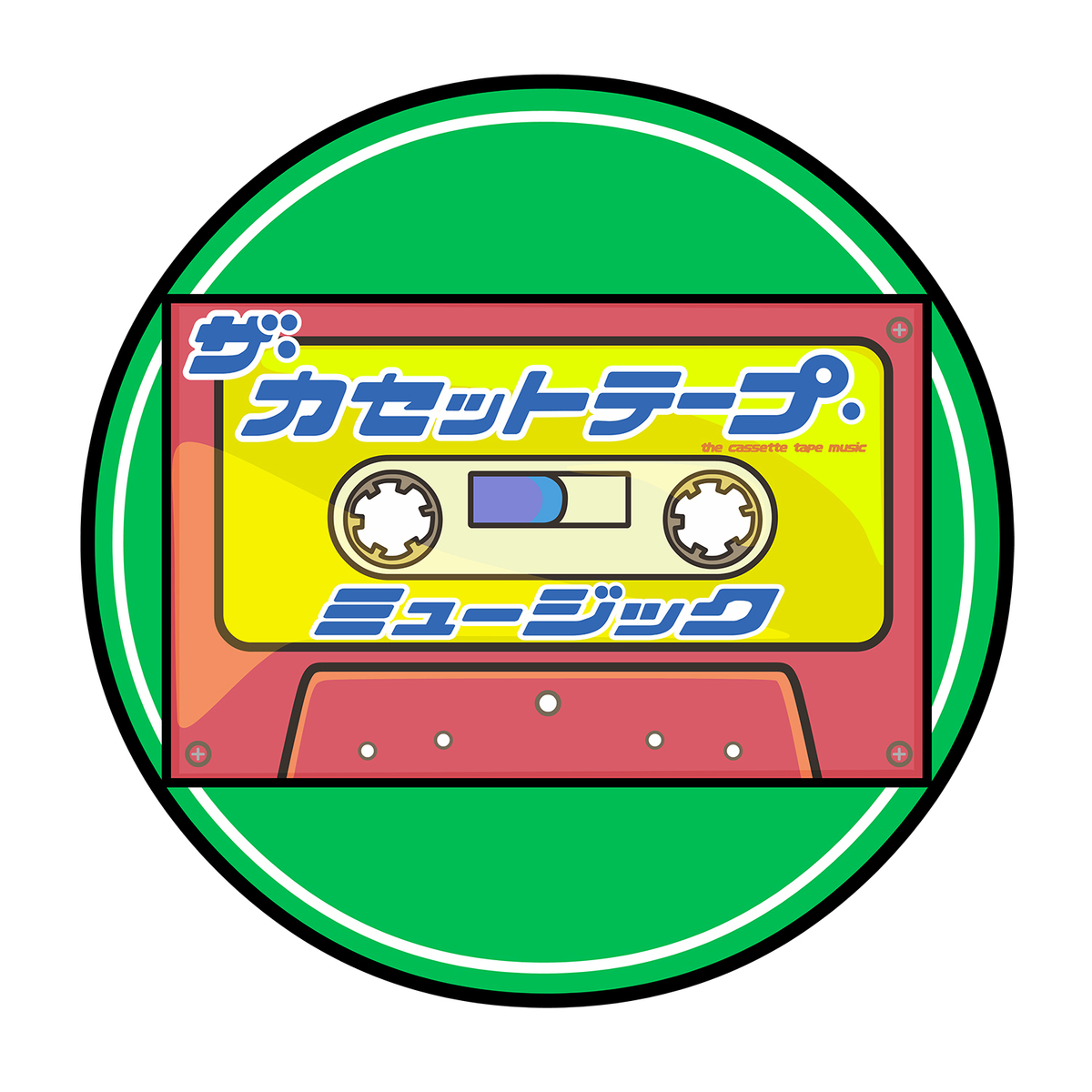 f:id:mojiru:20200806082906j:plain