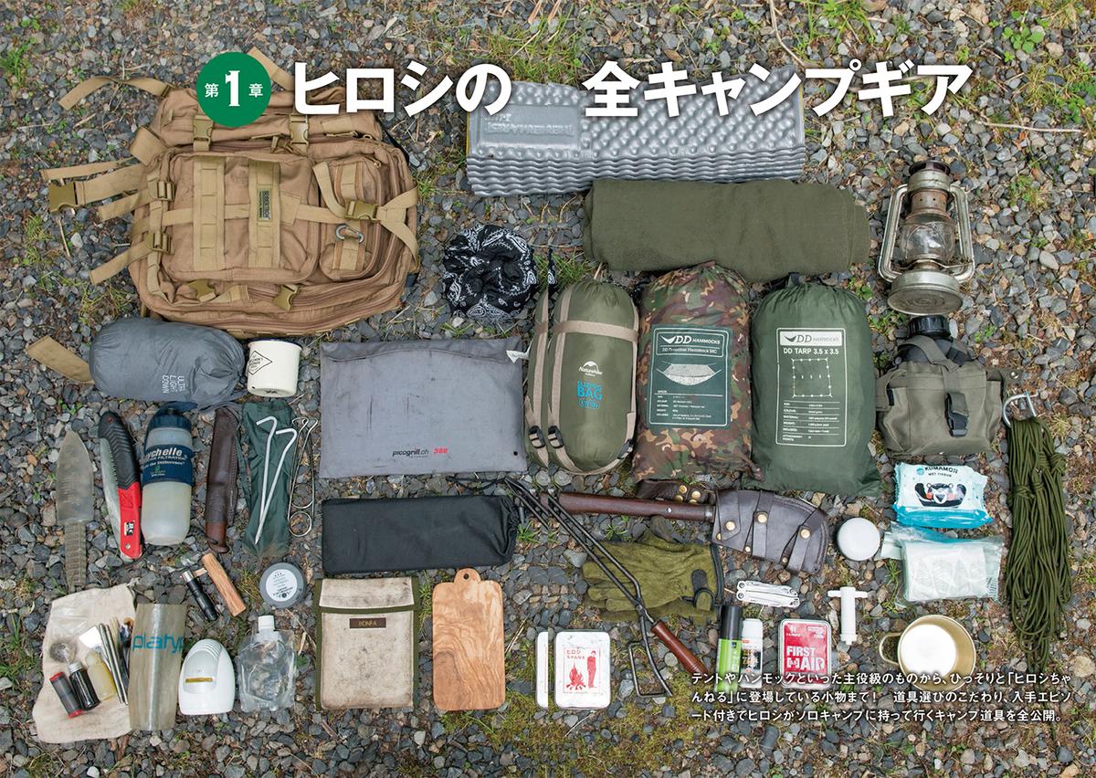 f:id:mojiru:20200806084424j:plain