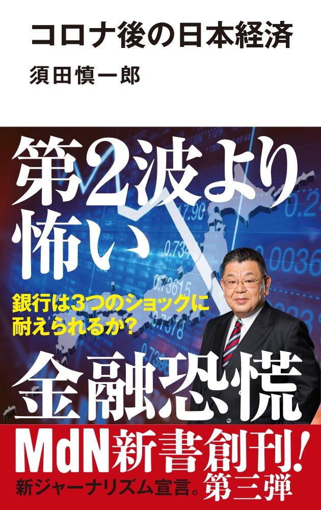 f:id:mojiru:20200807075052j:plain