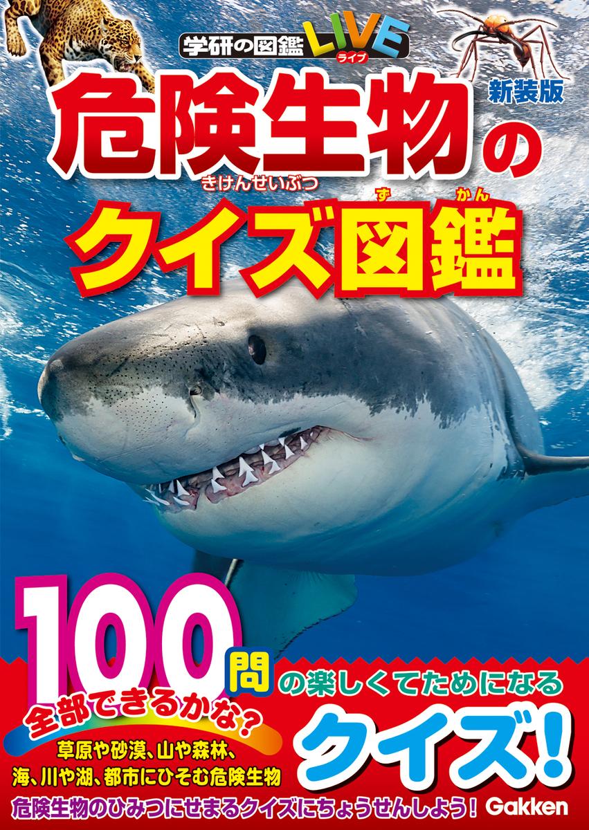 f:id:mojiru:20200807120401j:plain