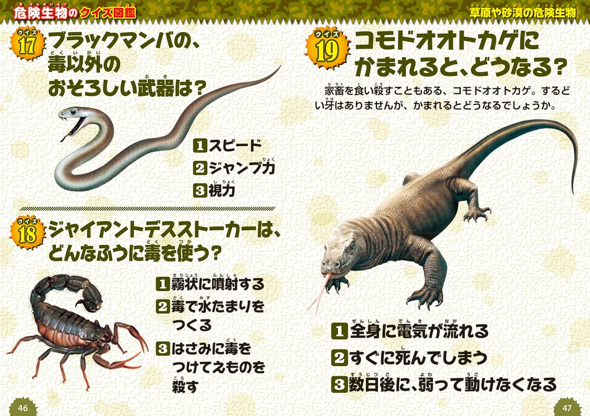f:id:mojiru:20200807120444j:plain