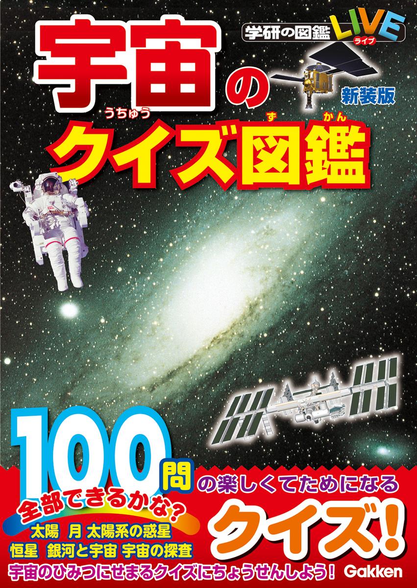 f:id:mojiru:20200807122621j:plain
