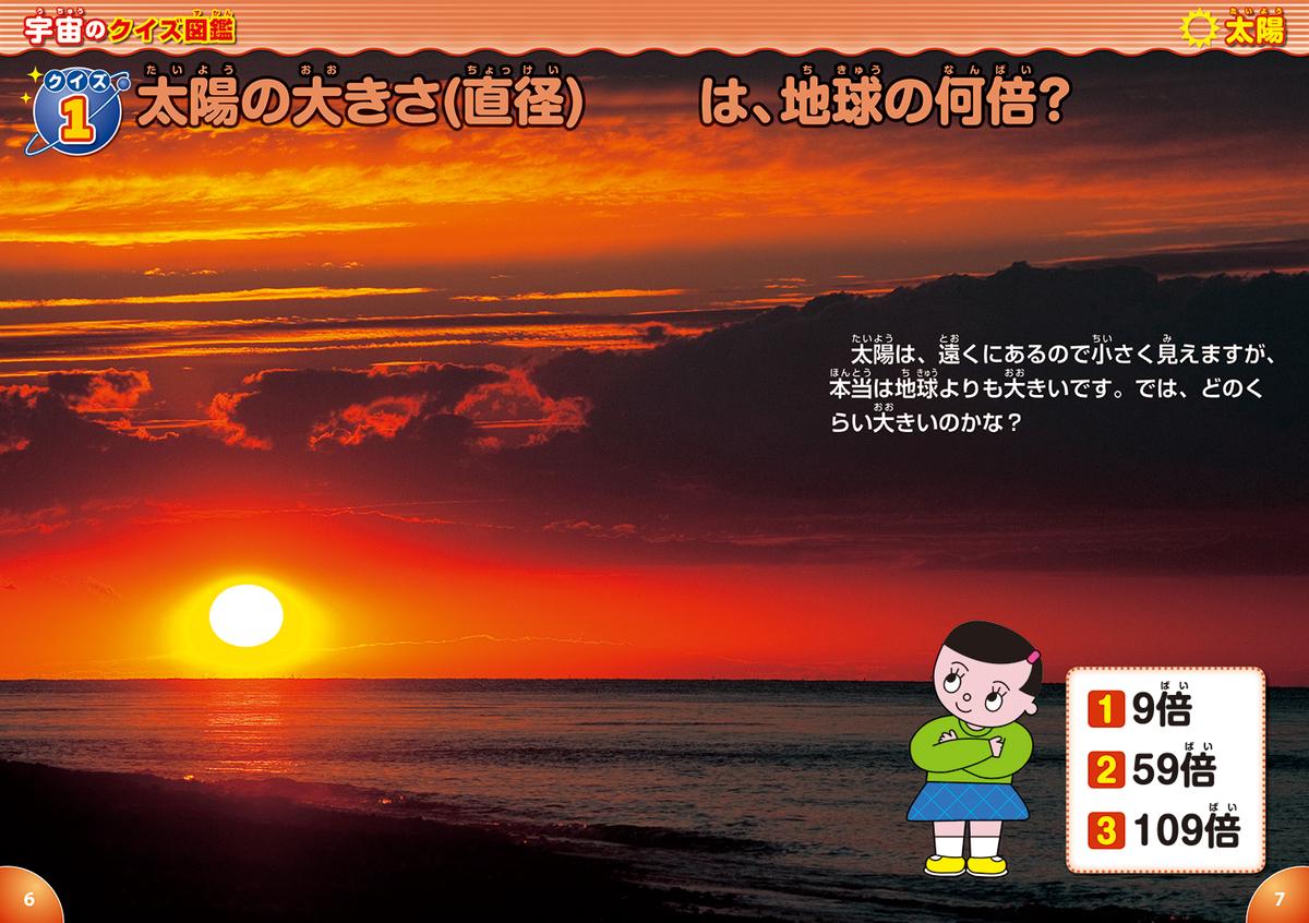 f:id:mojiru:20200807122722j:plain
