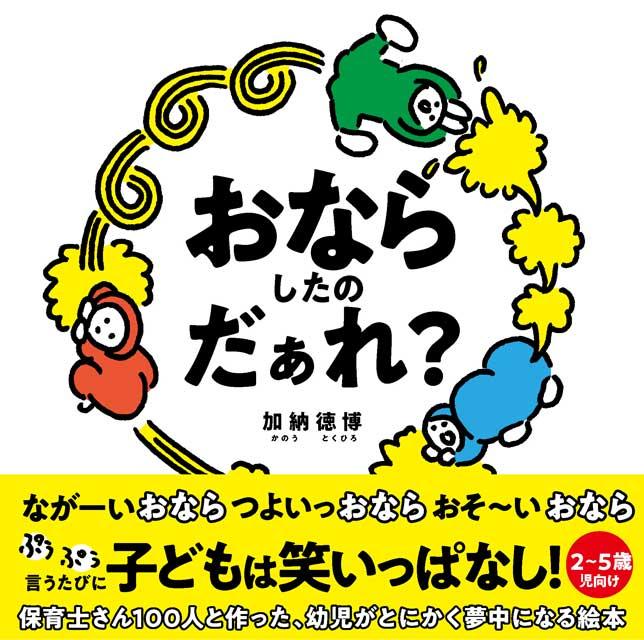 f:id:mojiru:20200808083322j:plain