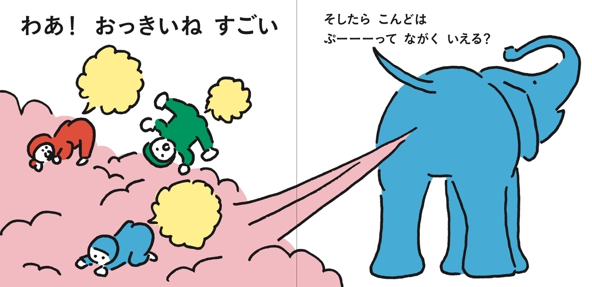 f:id:mojiru:20200808083403j:plain