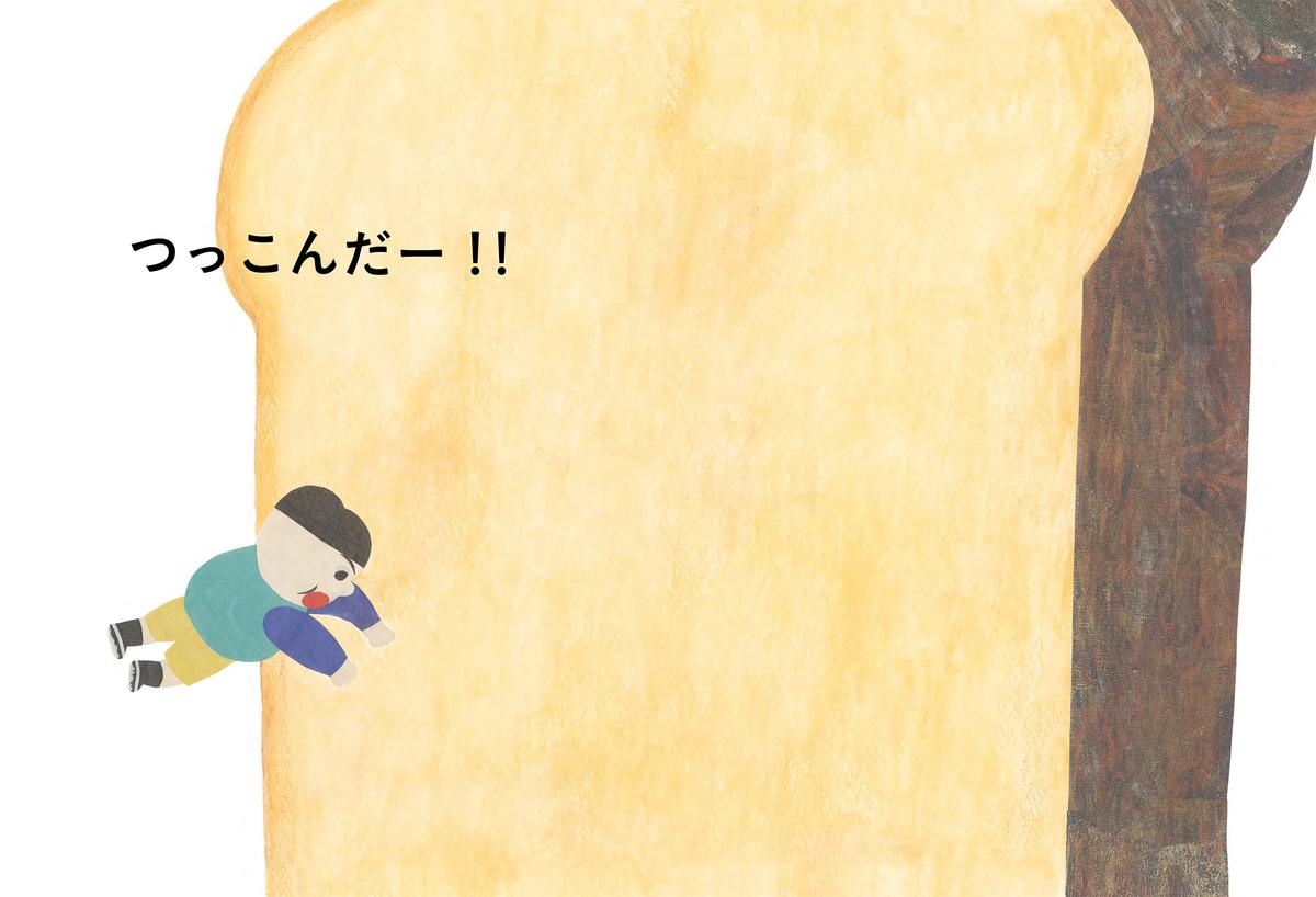f:id:mojiru:20200808085318j:plain
