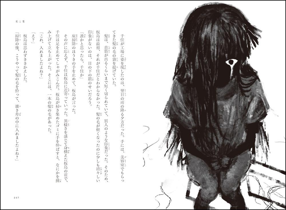f:id:mojiru:20200811091741j:plain