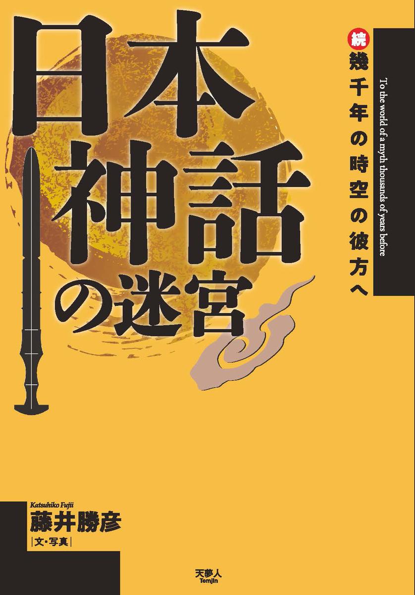f:id:mojiru:20200812080332j:plain