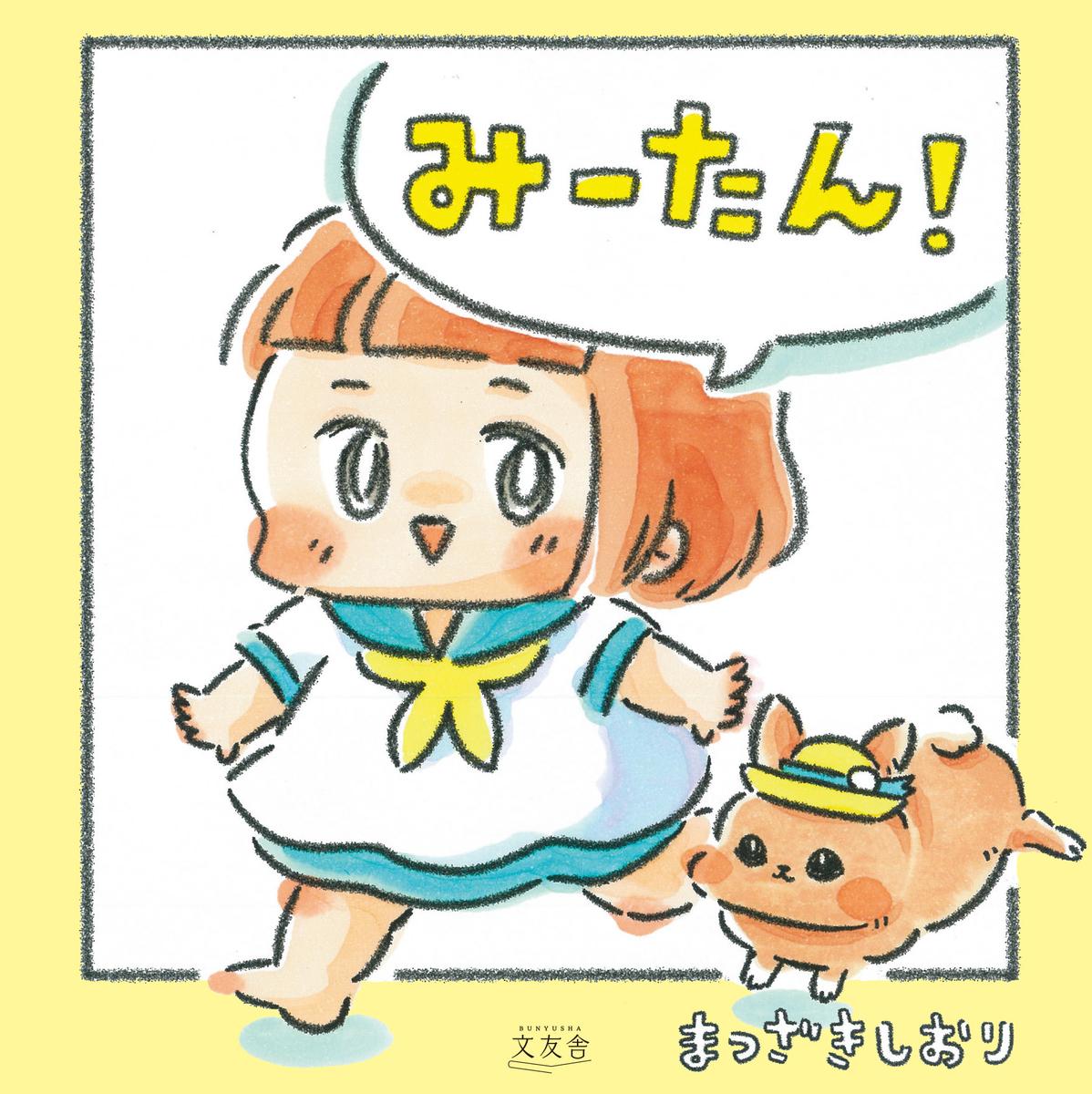 f:id:mojiru:20200813095822j:plain