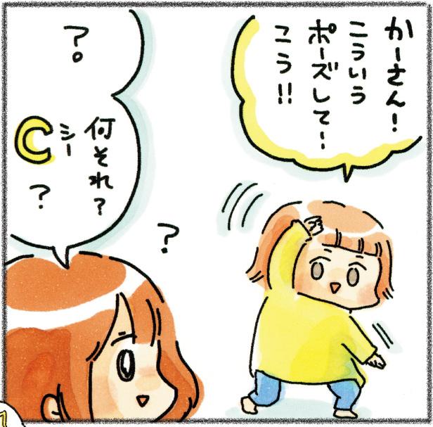 f:id:mojiru:20200813095922j:plain