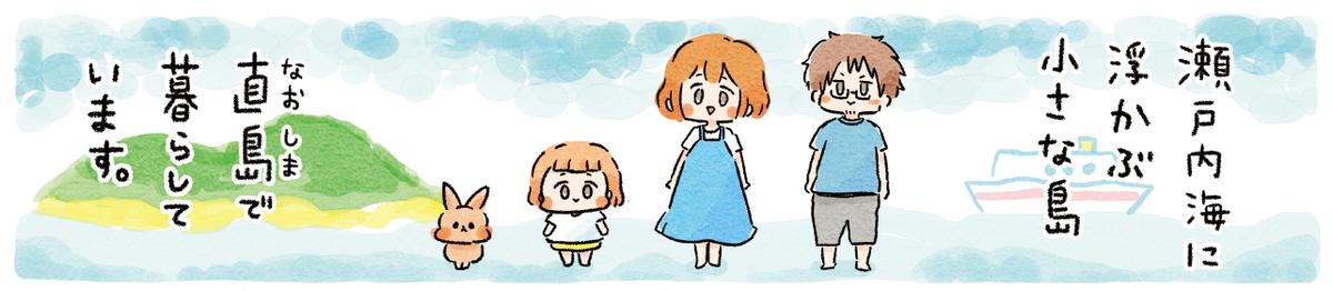 f:id:mojiru:20200813095933j:plain