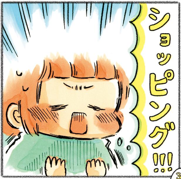 f:id:mojiru:20200813095945j:plain