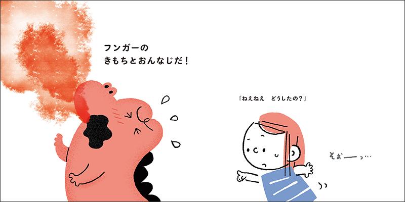 f:id:mojiru:20200813102016j:plain