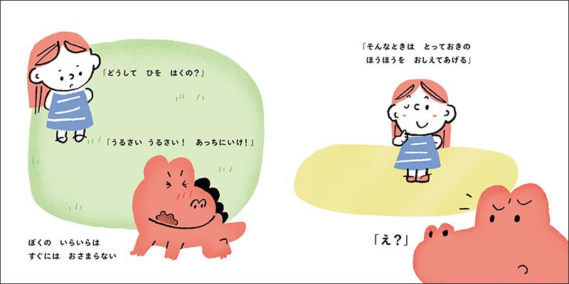 f:id:mojiru:20200813102019j:plain