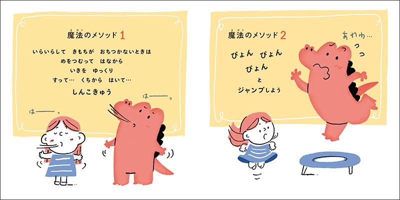 f:id:mojiru:20200813102204j:plain