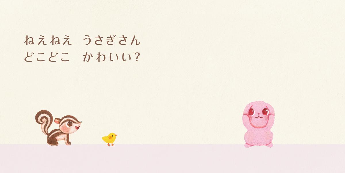 f:id:mojiru:20200813130338j:plain