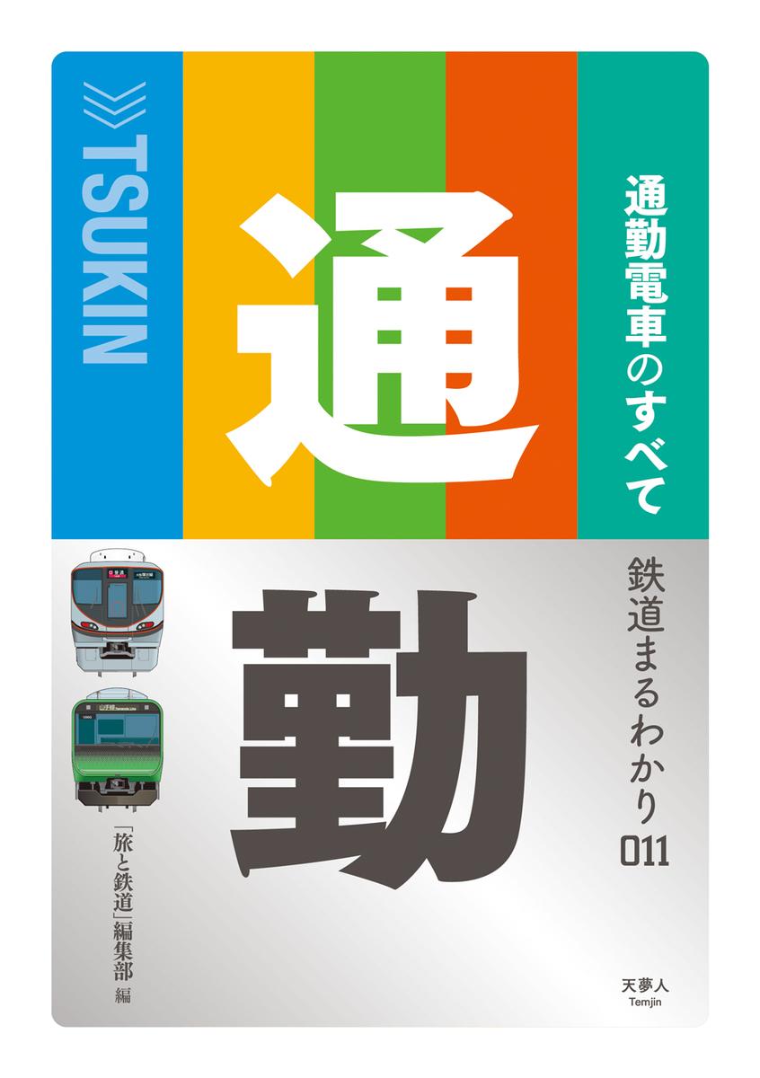 f:id:mojiru:20200818095255j:plain