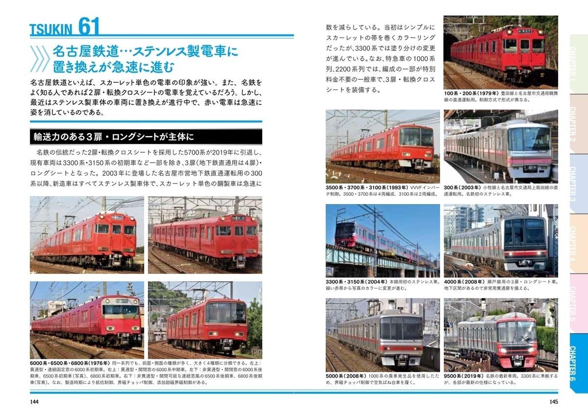 f:id:mojiru:20200818095930j:plain